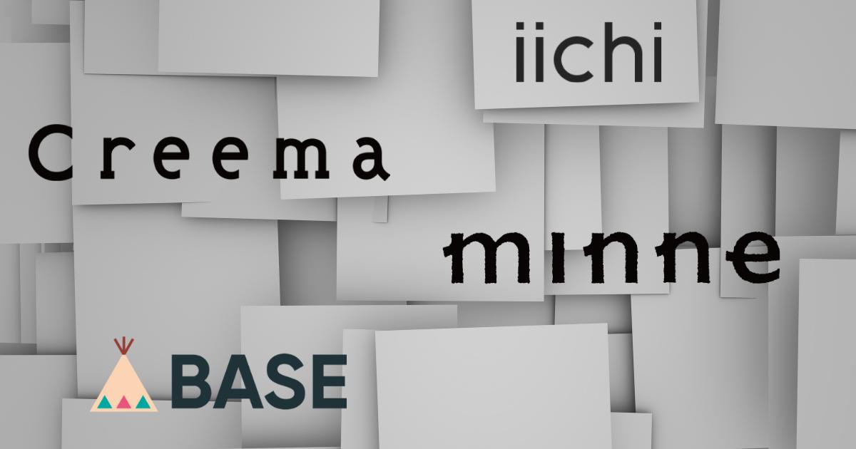 ミンネ・クリーマ・イイチ・ベイスの作品名には上限がある